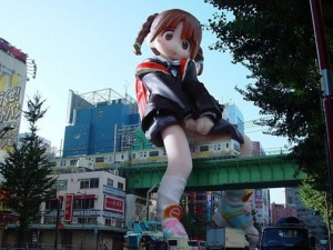 japonaise-metro