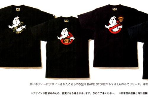 ghost-busters-bape-tee-1