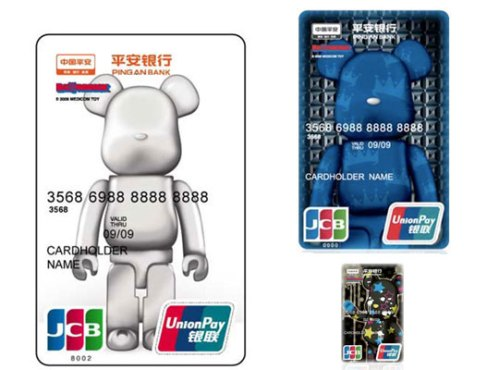 carte-credit-bearbrick