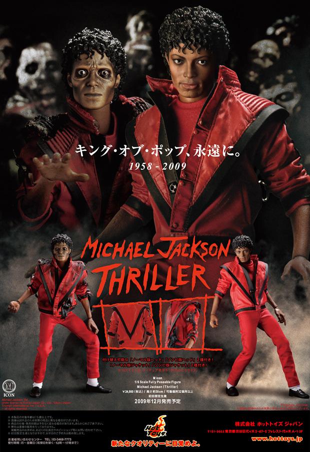 hot-toys-michael-jackson-thriller