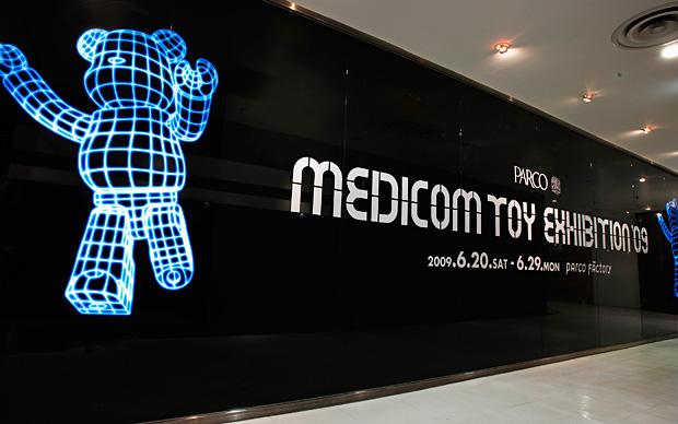 medicom-toy-exhibition-09-3