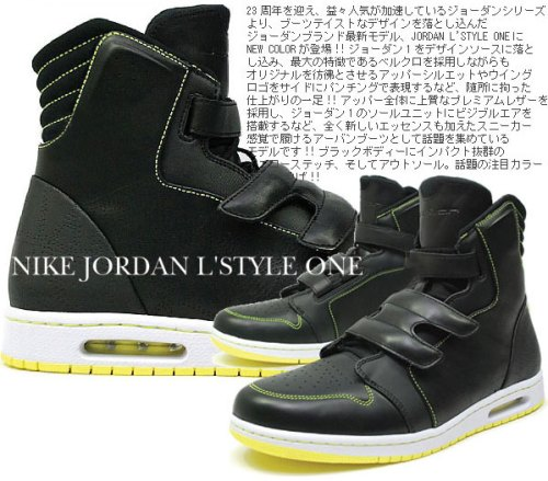 jordan-l-style1