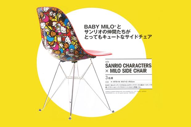 Chaise \